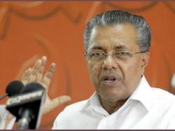 Kerala Cm Pinarayi Vijayan Lauds Girl Who Cut Off Her Rapist