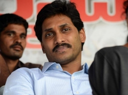 Ed Files Another Charge Sheet Ys Jagan Case