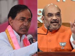 Amit Shah S Lunch Fuels Kcr Bjp War Words