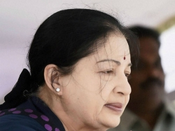 Tamil Nadu Govt Begins Confiscation Jayalalithaa S Properties In Da Case