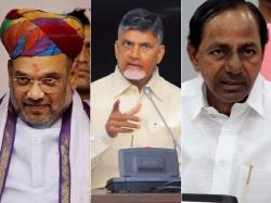 Telangana Should Be Southern Gateway Bjp Amit Shah