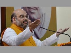 Impossible Increase Assembly Seats Ap Telangana