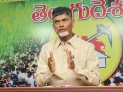 Chandrababu Naidu S Call Control Rents Vijayawada