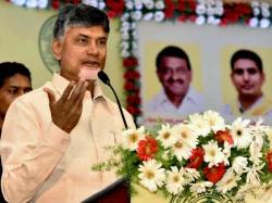 Andhra Pradesh Chiefminister Chandrababu Naidu Met Stanford
