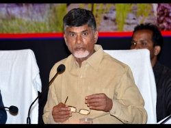 Don T Interfere Into Employees Transfers Cm Chandrababu S Strong Warning To Ministers Mlas