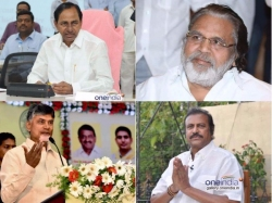 Dasari Narayana Rao Cremated With Full State Honours Telugu
