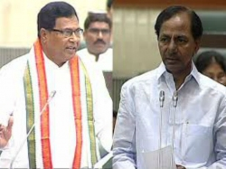 Congress Party Will Win 2019 Elections K Janareddy