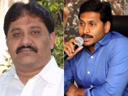 Mla Ramachallu Says He Will Not Leave Ysrcp