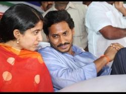 Ys Jagan Letter Modi Shock Chandrababu