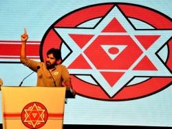 Warning Bell Jana Sena Chief Pawan Kalyan From Anantpur