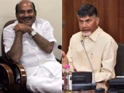 Anantapuram Mp Jc Diwakar Reddy Warned Chandrababu Naidu