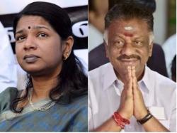 Kanimozhi Clarifies The Reason Ops Modi Meet