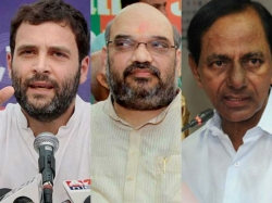 Trs Concerned On Amit Shah Rahul Tour