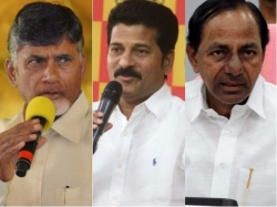 Chandrababu Shocks Revanth Reddy Mahanadu Did Not Talk About Kcr