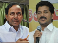 Revanth Reddy Hot Comments On Political Leaders Telangana Agitation