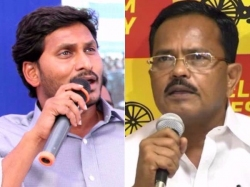 Mothkupalli Says Ys Jagan Should Distribute His Money People