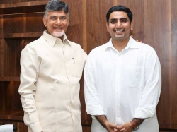 Is Chandrababu Will Contest American President Post Lokesh Intersting Comments In Siddhartha