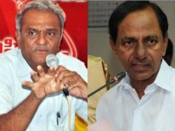 Cpi National Secrtetary Narayana Slams On Telangana Chiefmin