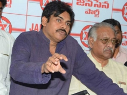 Janasena Begins Recruiments North Andhra