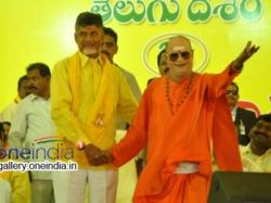 Telugu Desam Party Chief Nara Chandrababu Naidu S Speech Mahanadu