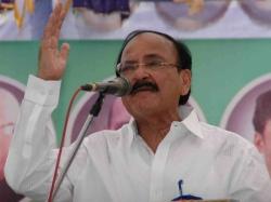 Venkaiah Naidu Talks About Minoriteis Division Promises