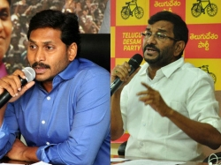 Somireddy Says Tdp Is Ready If Ys Jagan Give Support After Acquitted In Da Case