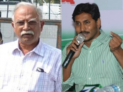 Minister Ashok Gajapathi Raju Lashes At Ys Jagan
