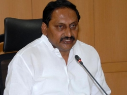 Nayini Narsimha Reddy Talks About Kiran Kumar Reddy Again