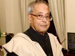 President Pranab Mukherjee Approves Unified Teachers Service