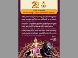 Telugu Vari Gnapakam Museum Amaravati