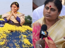 Bhuma Akhila Priya Meets Ys Vijayamma
