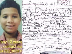 Visakhapatnam Boy Left His House Will Become Cricketer