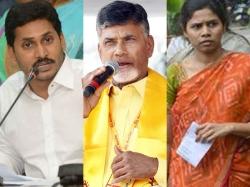 Akhila Priya Political Game On Nandyala