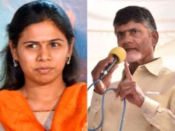 Cpi Blames Chandrababu Naidu Purchasing Votes