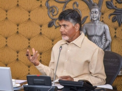 Chandrababu Naidu Warns Officers Over Commissions