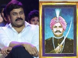 Is Central Recognize Uyyalawada Narasimha Reddy As National Hero