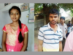 Woman Killed Day Before Betrothal