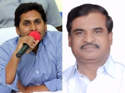 We Dont Need Murder Jagan Says Tdp Lingareddy