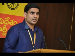 Nara Lokesh Does Not Salute The National Flag Chittoor