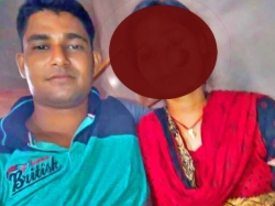 Young Man Shot Dead Love Marriage Dispute At Bhagalpur