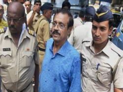 Mumbai Blasts Convict Mustafa Dossa Dead He Suffered Cardiac Arrest