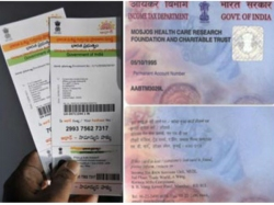 Supreme Court Partially Stays Law Making Aadhaar Mandatory Pan Itr Filling