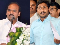 Minister Prathipati Fires At Ys Jagan