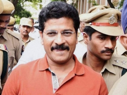Land Scam Protest Revanth Reddy Arrested