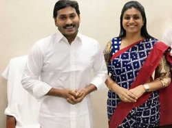 Is Ys Jagan Not Happy With Roja