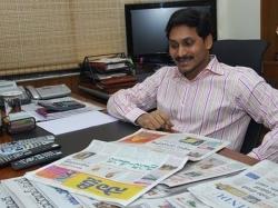Tdp Protest Against Sakshi Daily
