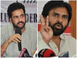 Tollywood Hero Jana Sena Mp Candidate