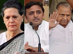 Presidential Polls Will Support Nda Candidate Mulayam Singh Yadav Says