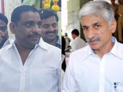 Mp Vijayasai Reddy S Allegations On Cm Chandrababu Minister