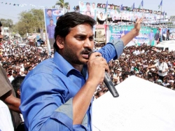 Ysrcp Set Mahadharna On Thursday Vizag